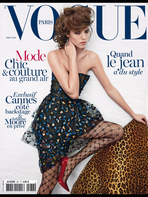Vogue Paris May Cover